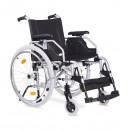 Кресло-коляска для инвалидов FS959LQ