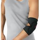 Повязка медицинская эластичная из неопрена для фиксации локтевого сустава, со щитком