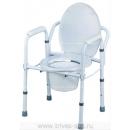Кресло-туалет складное